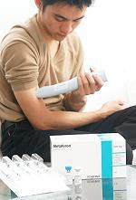 多發性硬化症最新用藥  有效延緩症狀反覆發作