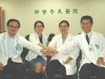 柳營奇美醫院成立癌症睡眠障礙照護團隊