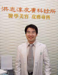 讓病人更美麗!洪志淳熱愛行醫生涯