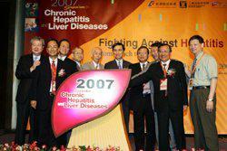 首屆國際肝病研討會,挑戰B型肝炎