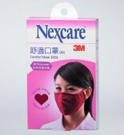 感冒及過敏性鼻炎的預防方法