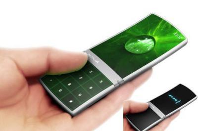 十大令人遐想的概念手機 (8)