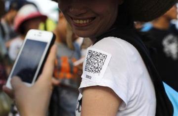 情人節特寫:中國「剩女」的擇偶難題