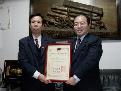 吳宗修博士獲聘中華易經學院教授