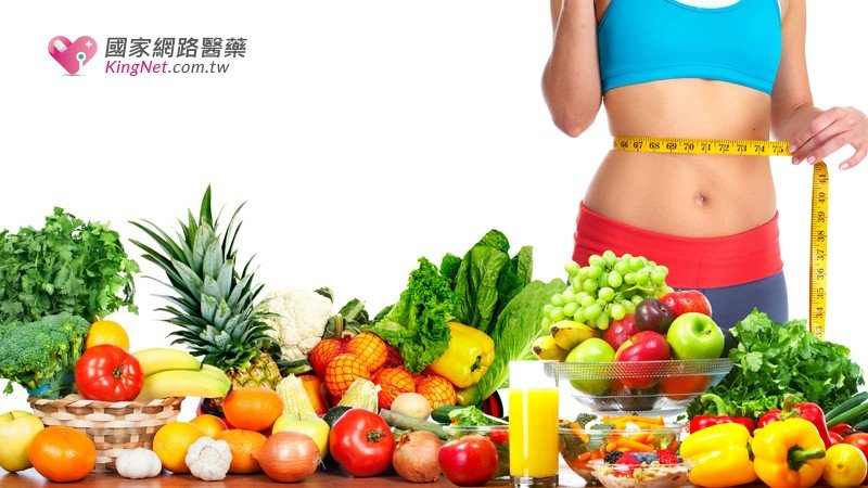 低卡超享「瘦」,推薦7種食物