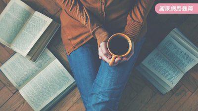 【道聽不塗說】聽說三餐飯後不能喝咖啡?