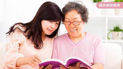 預防勝於治療,關懷照護銀髮族!失智症的 10項警訊