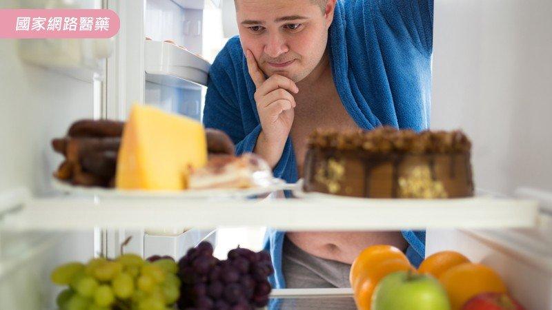 酪梨也含脂肪?4種含有優質脂肪的食物