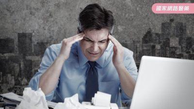 別小看偏頭痛!小疼痛恐引發大疾病