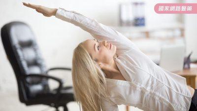 擺脫「硬頸族」,3招頸部運動舒緩疲勞