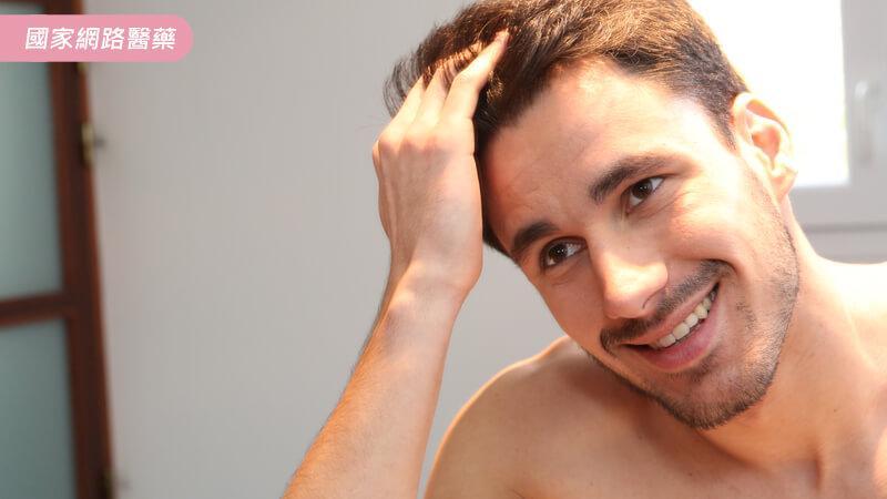 【道聽不塗說】常常搔頭會導致禿頭是真的嗎?