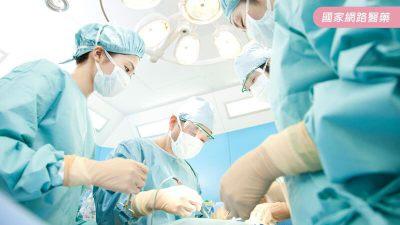 疝氣手術的治療與新型人工網膜的應用