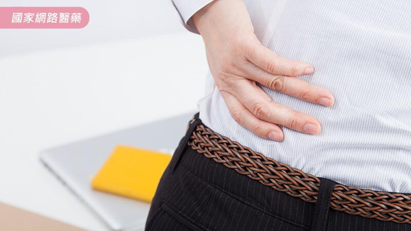 鍺功能穴位磁療能治痠痛嗎?