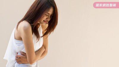 中秋節飲食注意要項與預防腸胃炎