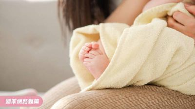 【道聽不塗說】「毛巾裹腿」可使小孩退燒?