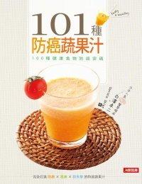 綠花椰蘋果汁