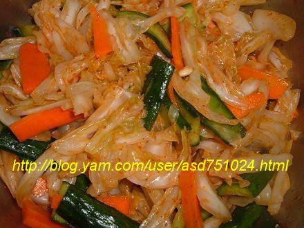 涼拌酸辣蔬菜