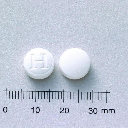 """""""國嘉""""袪風康錠50毫克(聚二甲矽烷)"""