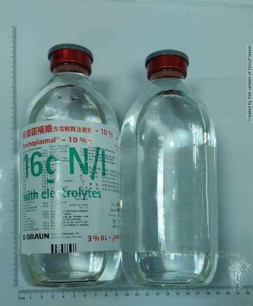 安命諾補樂含電解質注射液-10%