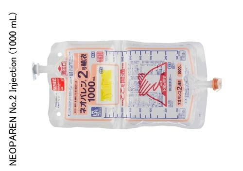 新派瑞恩17.5%糖注射液