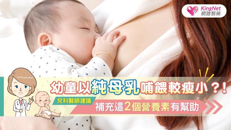 風俗 母乳
