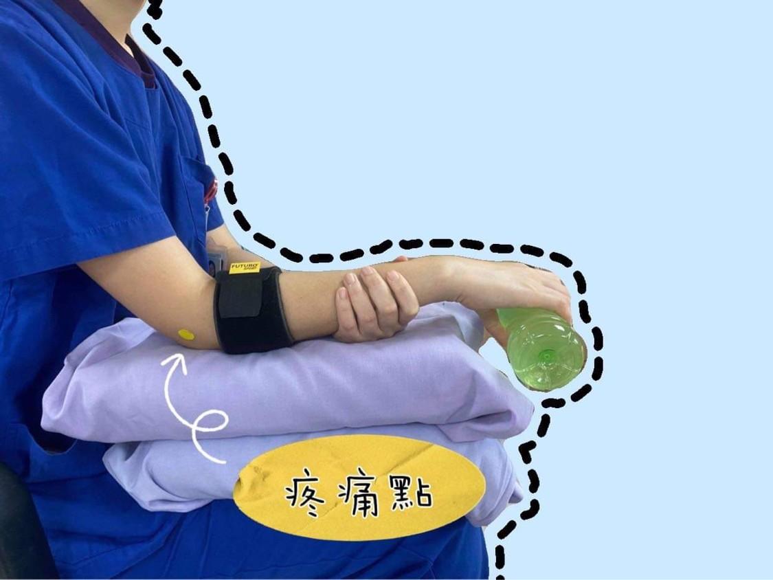 網球肘復健運動